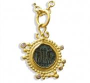Roman Brass Coin